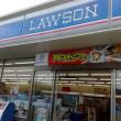 LAWSON ローソン